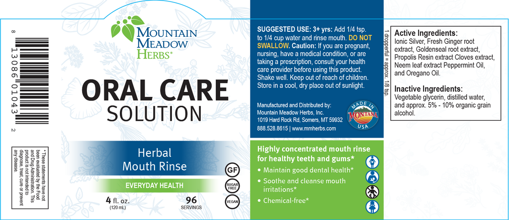 Oral Care Solution (4 oz.)